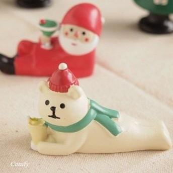 デコレ コンコンブル まったりマスコット クリスマス雑貨 まったり宴 二次会 白クマ