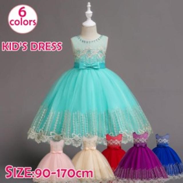 961ea7d5695c8 子供ドレス ピアノ 発表会 ドレス 女の子ドレス ベビードレス 結婚式 七五三 演奏会 入学