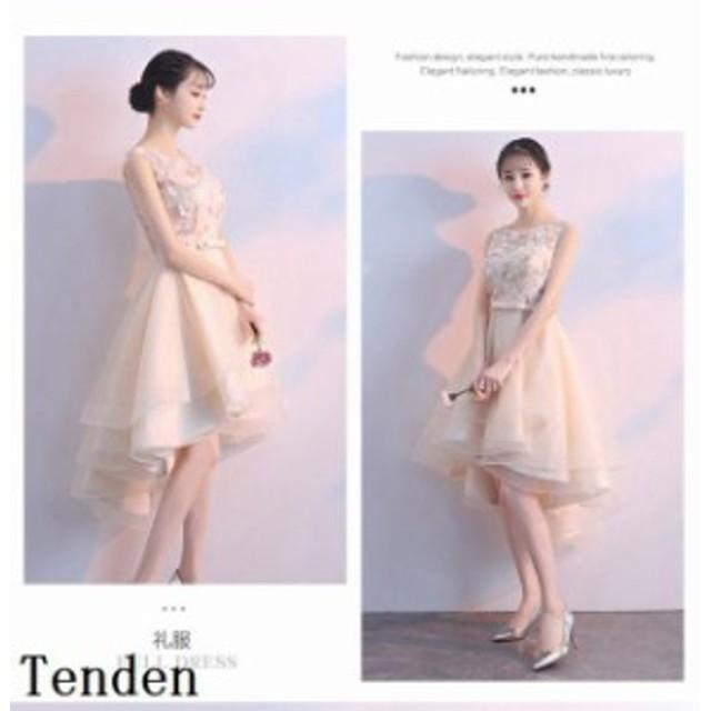 9f70b88f6d919 ブライズメイドドレス ミニドレス カラードレス パーティドレス ブライズメイド カラーミニドレス ウェディングドレス