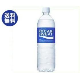 【送料無料・2ケースセット】 大塚製薬  ポカリスエット  900mlペットボトル×12本入×(2ケース)