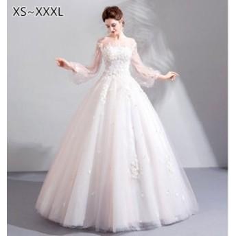ウェディングドレス ロング チュール ビーズ 立体フラワー 刺繍 長袖 パフスリーブ 無地 Aライン ホワイト 結婚式ブライダル花嫁