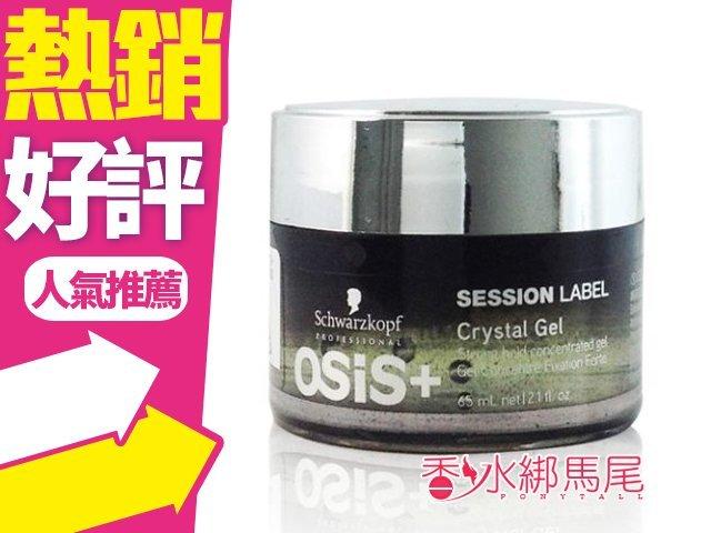 ◐香水綁馬尾◐ Schwarzkopf 施華蔻 OSIS+ Crystal Gel 黑魔髮系列 黑水晶 65ml 效期到2020/04