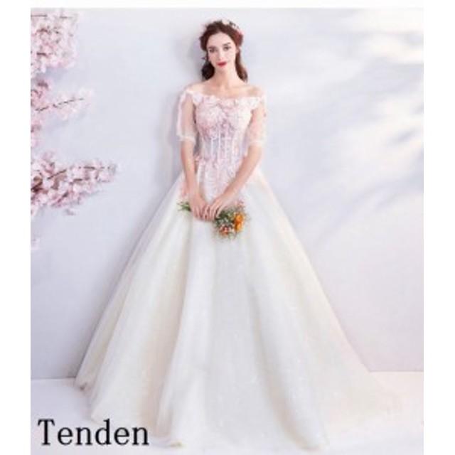 acde359a52388 カラードレス オフショルダー ウエディングドレス 二次会 パーティー 豪華なお花刺繍 花嫁カラードレス プリンセス
