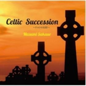 坂上真清/Celtic Succession ケルトの幻影 (Uhqcd)