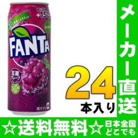 コカ・コーラ ファンタ グレープ 500ml 缶 24本入