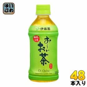 伊藤園 お~いお茶 緑茶 350ml ペットボトル 48本 (24本入×2 まとめ買い)