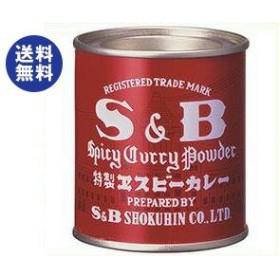 【送料無料・2ケースセット】 エスビー食品  S&B  赤缶カレー粉  37g缶×10個入×(2ケース)