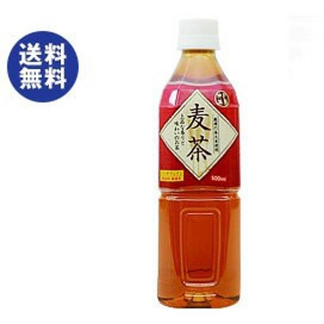 【送料無料・2ケースセット】富永貿易 神戸茶房 麦茶 500mlペットボトル×24本入×(2ケース)