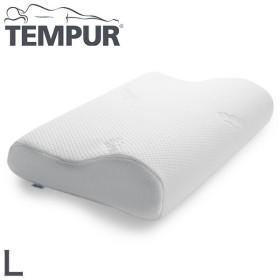 テンピュール 枕 オリジナルネックピロー Lサイズ エルゴノミック 新タイプ 【正規品】 3年間保証付 低反発枕 まくら【送料無料】