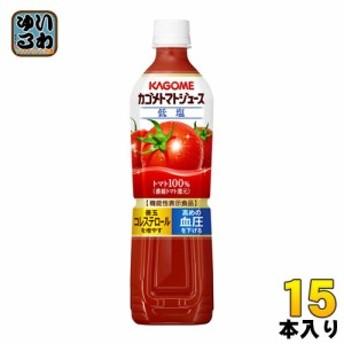 カゴメ トマトジュース 720ml ペットボトル 15本入
