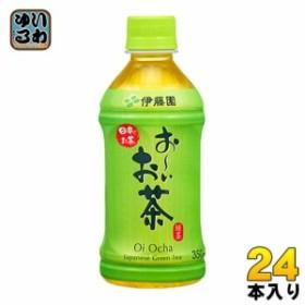 伊藤園 お~いお茶 緑茶 350ml ペットボトル 24本入