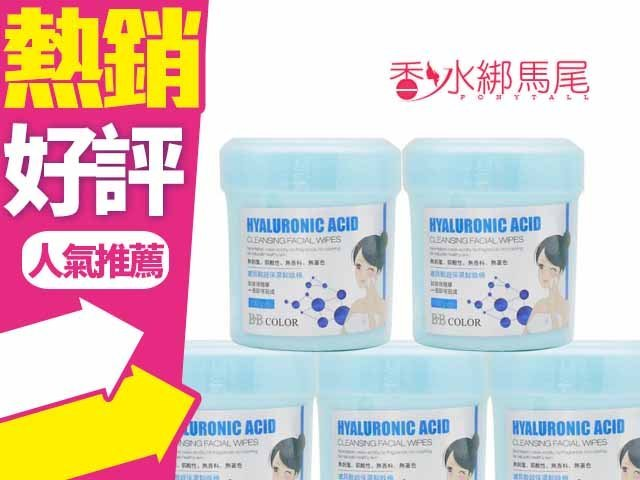 ◐香水綁馬尾◐BB COLOR 玻尿酸超保濕卸妝棉 100片入 無香料 (藍瓶)