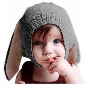 pomaikai ベビー 帽子 うさぎ 耳 ニット帽 男の子 女の子 新生児 誕生日 ギフト 記念 撮影(ダークグレー)