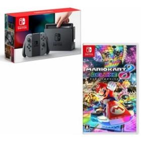 【新品】2017年12月23日入荷分!「Nintendo Switch 本体 グレー」&「マリオカート8 デラックス」 セット