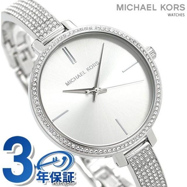 1500a76144c6 マイケルコース 時計 レディース 腕時計 バングル アクセサリー シルバー MK3783 MICHAEL KORS