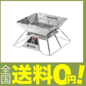 ロゴス(LOGOS) LOGOS the ピラミッドTAKIBI XL 81064161