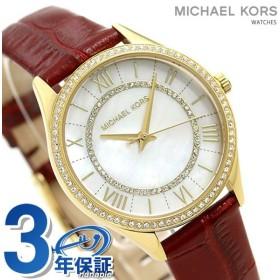 04e6a1419c7c マイケルコース 時計 レディース 腕時計 革ベルト ホワイトシェル×レッド MK2756 MICHAEL KORS