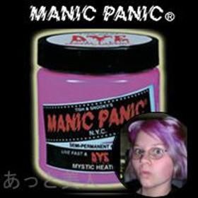 マニックパニック ミスティックヘザー 118ml ヘアカラー パープル 紫 MANIC PANIC 即納