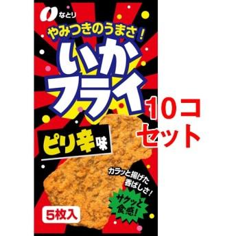 いかフライ ピリ辛味 (5枚入10コ)