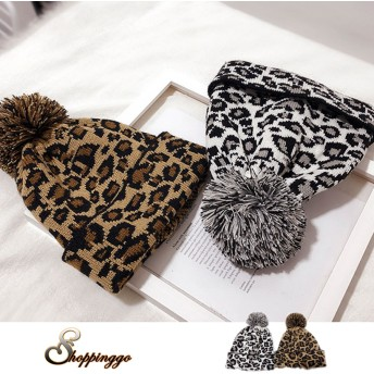 ニット帽 - shoppinggo ニットキャップ ポンポン レディース 秋冬 ヒョウ柄 可愛い帽子 レオパード柄