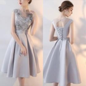 ドレス ワンピース パーティードレス ひざ丈 ラウンドネック ノースリーブ Aライン 刺繍 エレガント 秋冬 結婚式