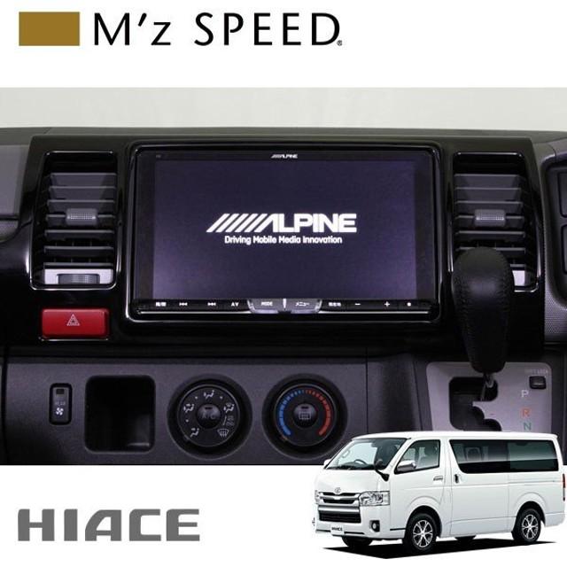 M'z SPEED アルパイン製9インチナビ取付フェイスパネルキット スエード調仕上げ ハイエース レジアスエース 200系 13/12〜 スーパーGL(ワイドボディー車を除く)