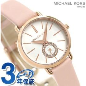 dc598503aa78 マイケルコース レディース 腕時計 革ベルト シルバー×ピンク MK2735 MICHAEL KORS ポーシャ 28mm