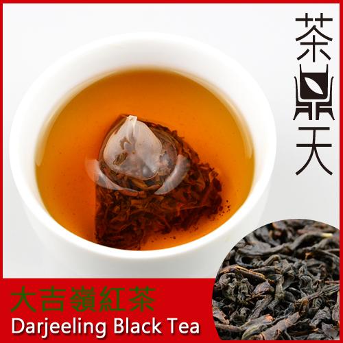 【茶鼎天】大吉嶺紅茶★口感新鮮爽朗★加入鮮奶可是最新鮮的鮮奶茶唷 !!★