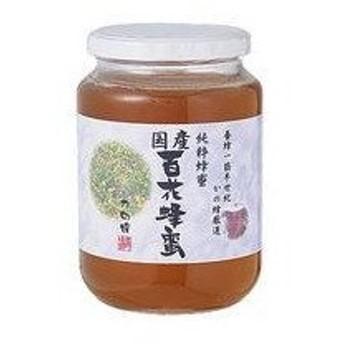 かの蜂 国産百花蜂蜜 1000g