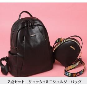 韓国 学生 バッグ カバン レディース ミニリュック バックパック リュックサック 鞄 通学 ショルダーバッグ 大容量 黒 可愛い マザーズ 中学生 27