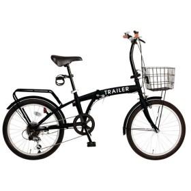 GF-F20-BK ブラック TRAILER [折りたたみ自転車(20インチ・6段変速)] 折りたたみ自転車・ミニベロ