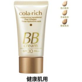 コラリッチ BBクリーム 健康肌用 25g SPF30 PA++ キューサイ