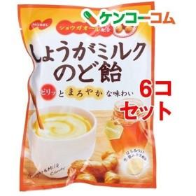 ノーベル しょうがミルクのど飴 ( 100g6コセット )