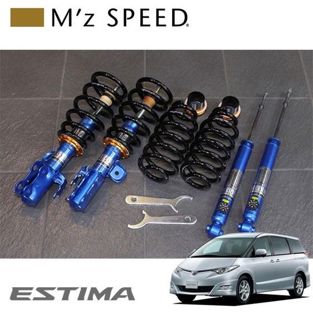 M'z SPEED アジャスタブルサスペンション エスティマ ACR55W GSR55W 06/1〜08/1 MC前