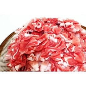 味も量も自信あります大分県産豚切り落とし3kg
