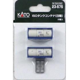 23-575 ISOタンクコンテナ 日陸 2個入[KATO]《取り寄せ※暫定》