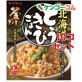 ヤマモリ 北海道とうきびごはん ( 200g10コセット )
