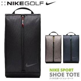 NIKE(ナイキゴルフ)日本正規品 スポーツ ゴルフ シュートート シューズバッグ2018モデル 「BA5745」