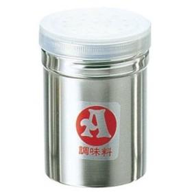 キャプテンスタッグ 調味料入れ(キャップ付)A缶 CAPTAIN STAG K-6180 返品種別A