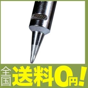 コテライザー こて先150・150オート用先端1.5mm 720105