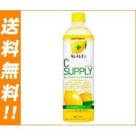 【送料無料】 ポッカサッポロ  キレートレモン  シーサプライ  900mlペットボトル×12本入