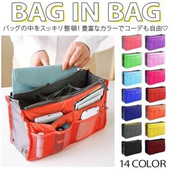 バッグインバック トラベルポーチ インナーバッグ おしゃれ レディース メンズ 収納バッグ 旅行 ポーチ 収納 便利