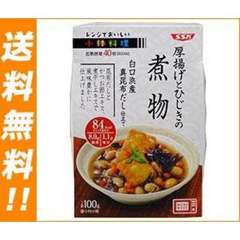 送料無料 SSK レンジでおいしい! 小鉢料理 厚揚げとひじきの煮物 100g×12個入