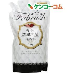 アドグッド ファブラッシュ 衣料用液体洗剤 無香料 詰替 ( 900g )/ アドグッド