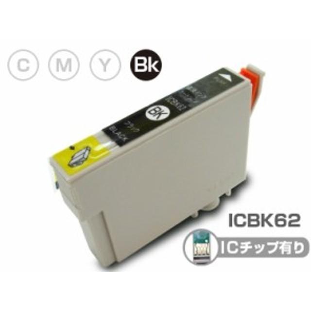 EPSON(エプソン)インクカートリッジ ICBK62(ICチップ有り)/ブラック