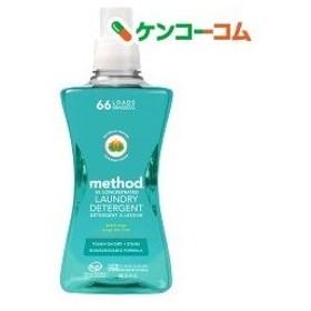 メソッド ランドリーリキッド ビーチセージ ( 1.58L )/ メソッド(method)