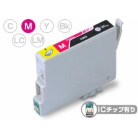 EPSON(エプソン)インクカートリッジ ICM42(ICチップ有り)/マゼンタ