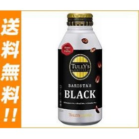 【送料無料】 伊藤園  タリーズコーヒー  バリスタズ ブラック  390mlボトル缶×24本入