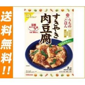 【送料無料】キッコーマン うちのごはん すきやき肉豆腐 140g×10袋入