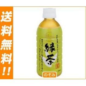 【送料無料】 ハイピース  越前緑茶  330mlペットボトル×24本入